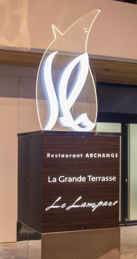 Le lamparo restaurant saint raphaël